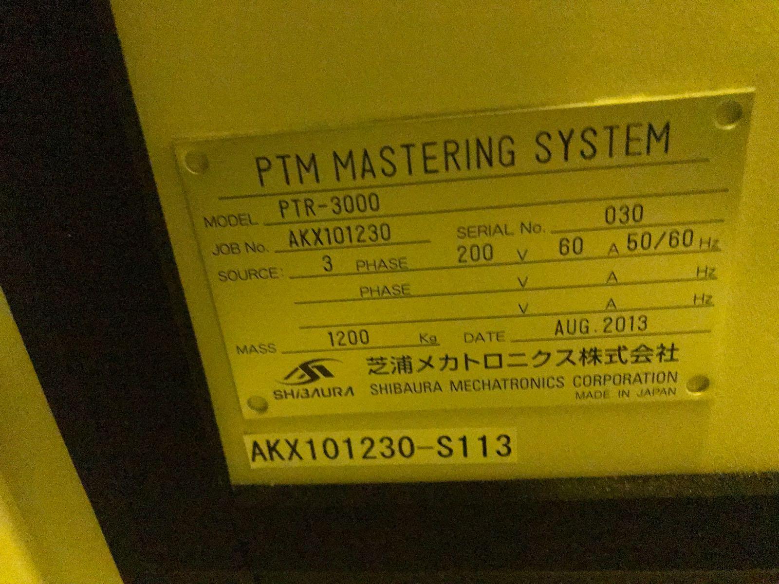 Mastering System Ptr 3000 Singapore Used Equipment